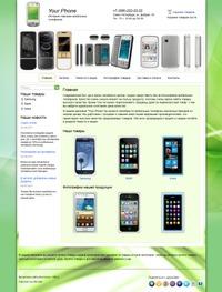Создать сайт по продаже мобильных телефонов